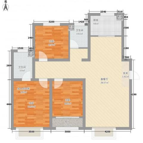 祥荣・香榭名筑3室1厅2卫1厨127.00㎡户型图