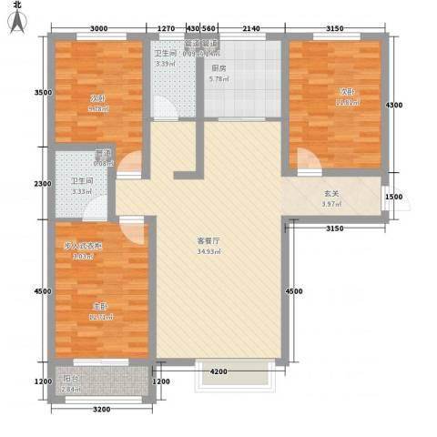 祥荣・香榭名筑3室1厅2卫1厨125.00㎡户型图