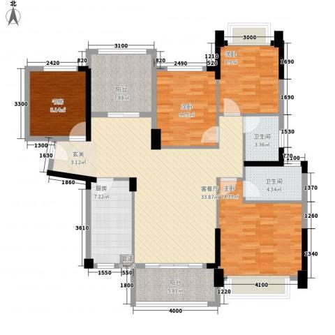龙光・水悦龙湾4室1厅2卫1厨134.00㎡户型图