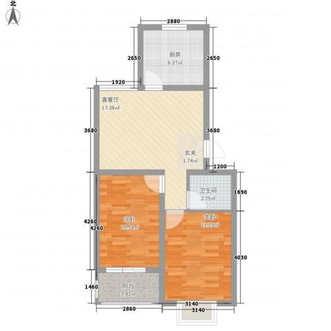 阳光蓝岸2室1厅1卫1厨75.00㎡户型图