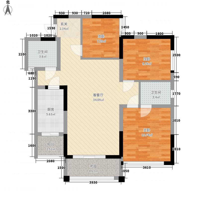 卡碧蓝湾91.38㎡一期B4户型1室2厅2卫1厨