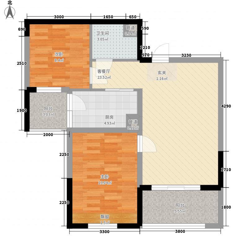 布鲁明顿广场81.00㎡E户型2室2厅1卫1厨