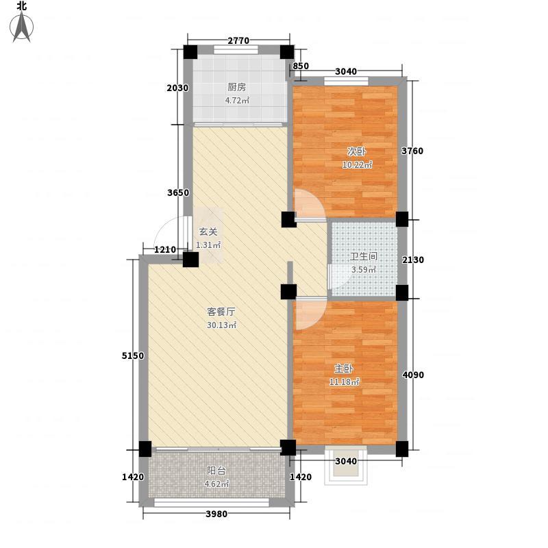 星光华住宅区・A区星光华住宅区4户型2室2厅1卫1厨