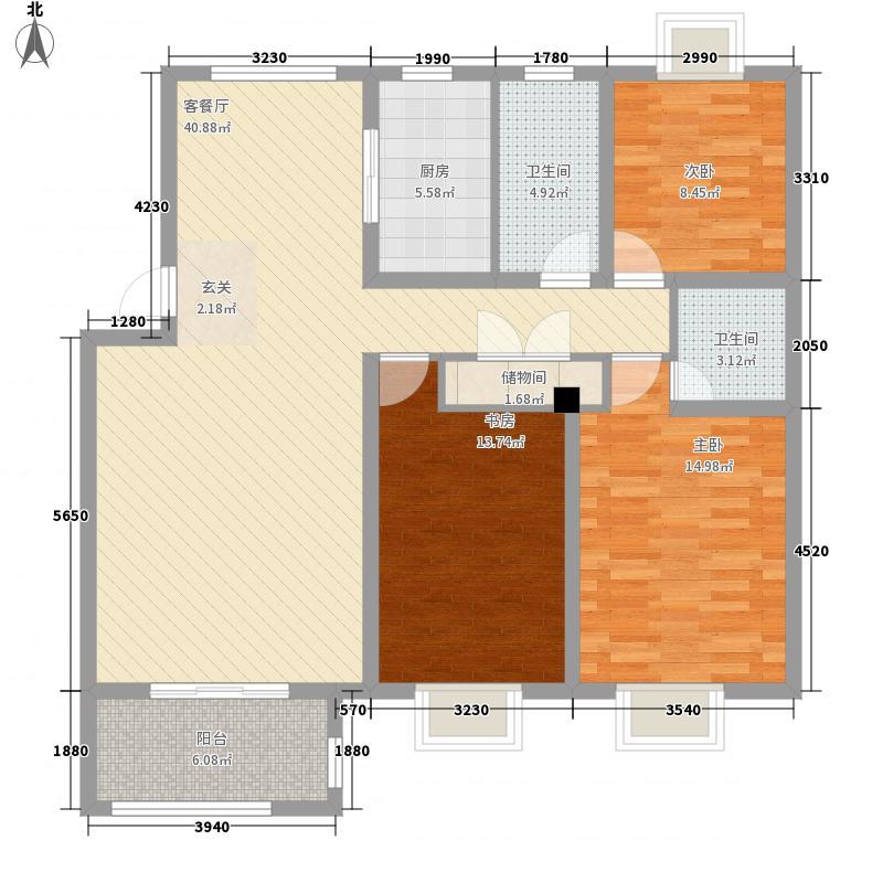 玺园122.34㎡E户型3室2厅2卫1厨