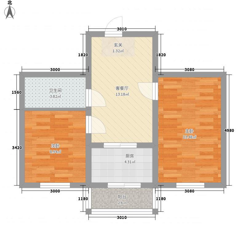 城建雅居64.00㎡城建雅居户型图2室1厅1卫户型10室