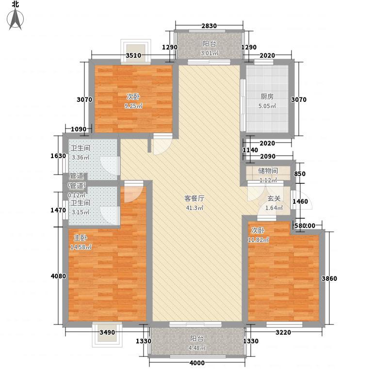 汇龙国际花园143.00㎡C户型3室2厅2卫