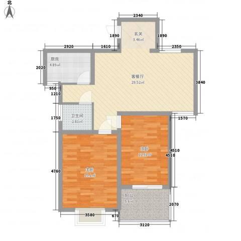 香梅花园2室1厅1卫1厨89.00㎡户型图