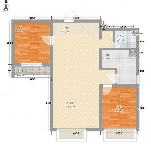 祥荣・香榭名筑2室1厅1卫1厨95.00㎡户型图