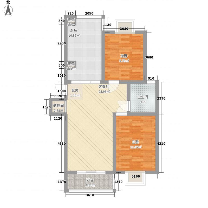 东升花园96.99㎡东升花园户型图15-052室2厅1卫1厨户型2室2厅1卫1厨