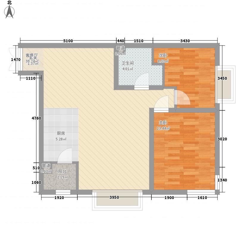 金泰先锋2.80㎡5A号楼E反户型2室1厅1卫1厨