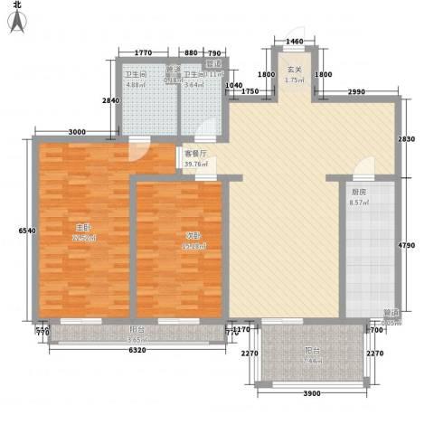 东泰花园景华苑2室1厅2卫1厨230.00㎡户型图
