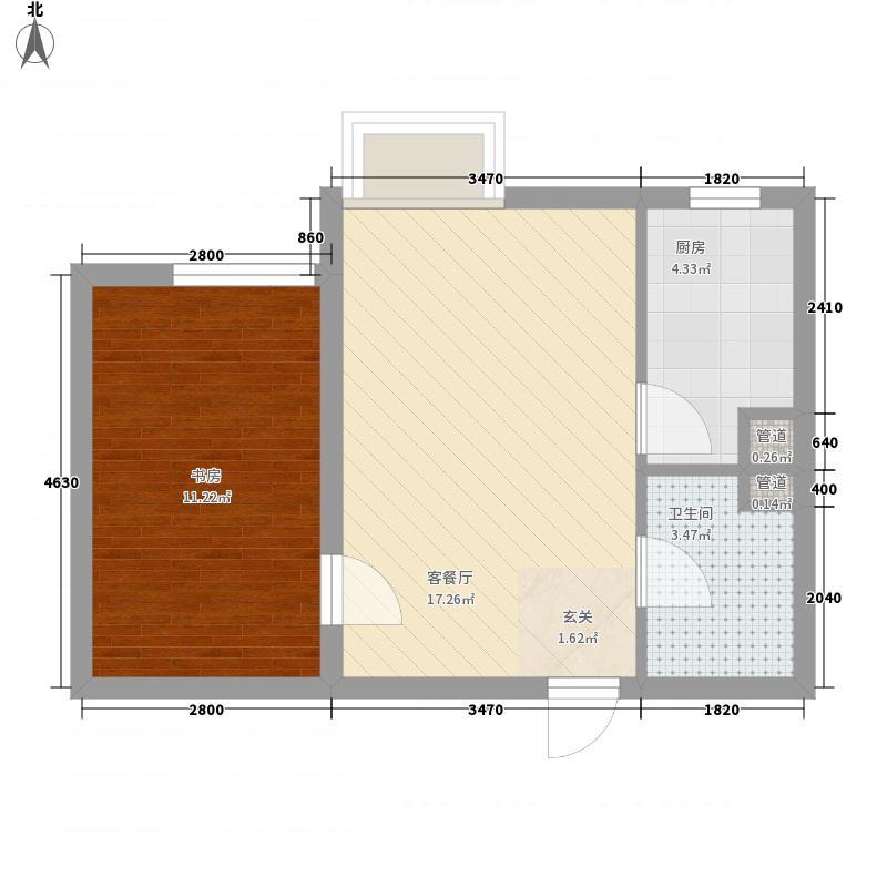 珠江罗马嘉园二期50.40㎡A座罗马星空下户型1室1厅1卫1厨