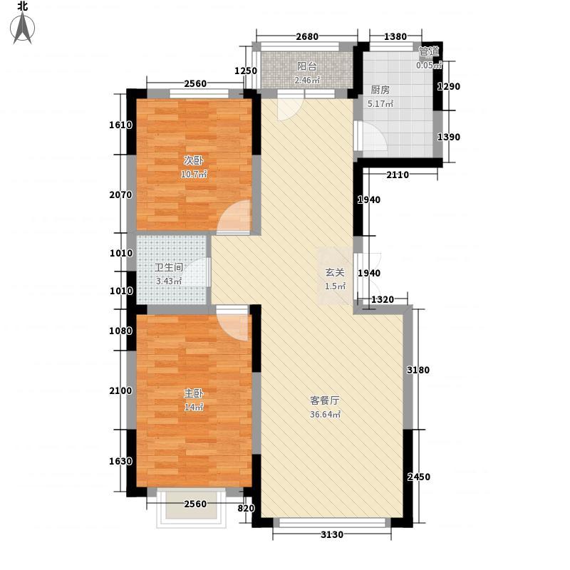 怡众名城97.49㎡怡众名城户型图78#、80#楼D户型图2室2厅1卫户型2室2厅1卫