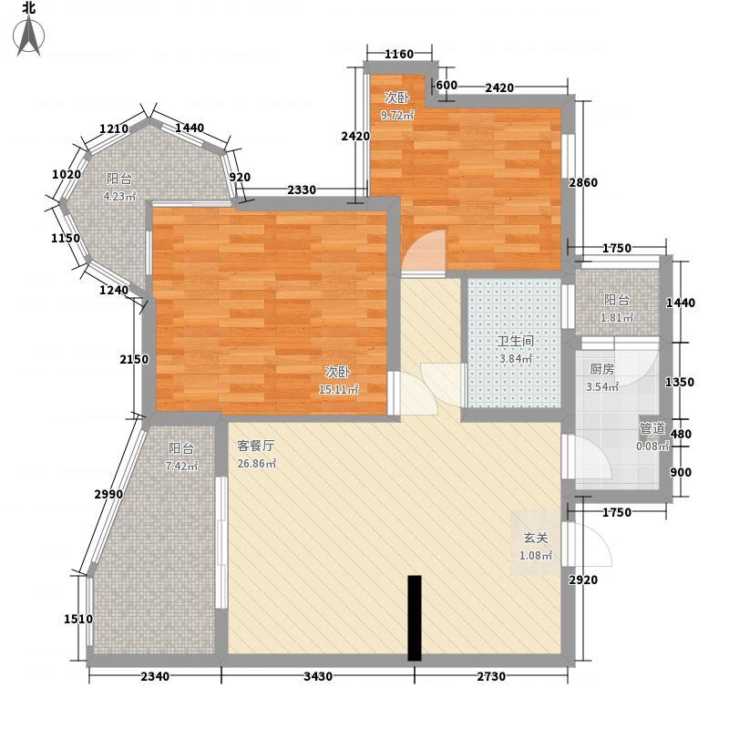聚仙阁88.84㎡聚仙阁户型图1号楼C2户型2室2厅1卫1厨户型2室2厅1卫1厨