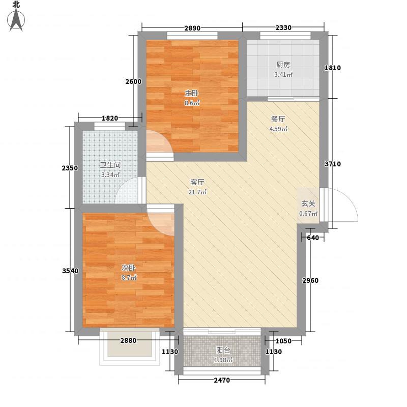 常香园84.00㎡常香园户型图A户型2室2厅1卫1厨户型2室2厅1卫1厨