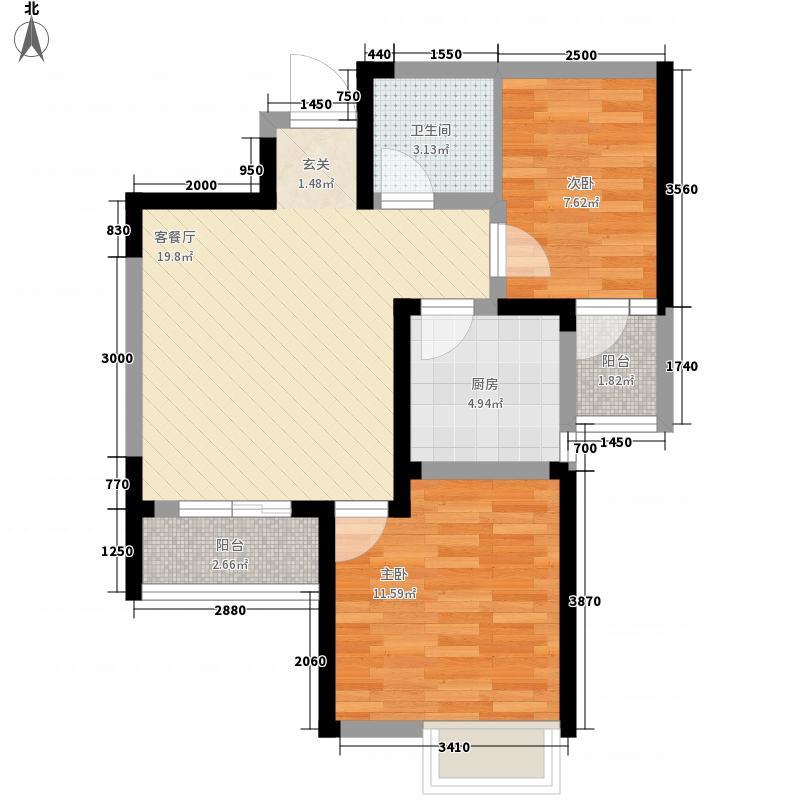 中筑蓝湾铭都2室1厅1卫1厨76.00㎡户型图
