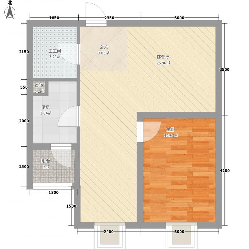 新天地美域73.00㎡11区N-2户型2室2厅1卫1厨