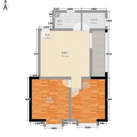 新一代国际公寓2室1厅1卫1厨98.00㎡户型图