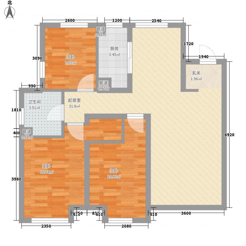 华润置地广场3室0厅1卫1厨68.99㎡户型图