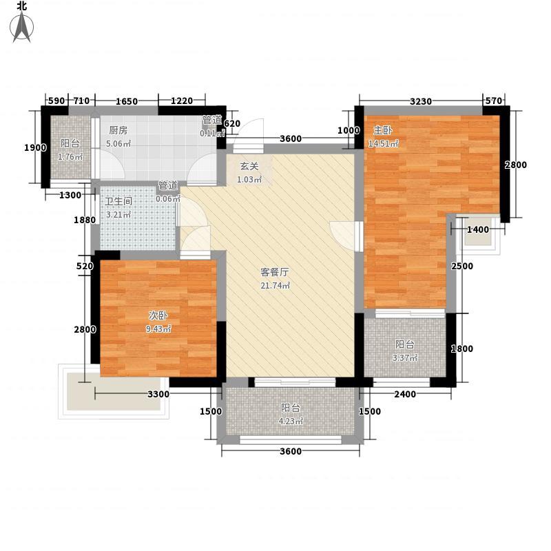天地湾2室1厅1卫1厨63.48㎡户型图