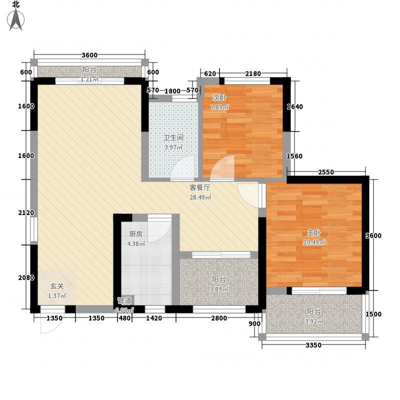 天地湾2室1厅1卫1厨64.30㎡户型图