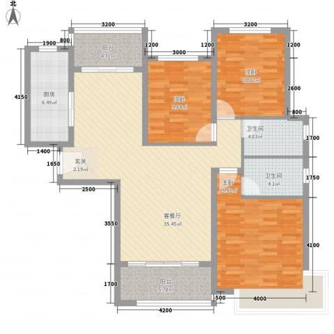 恒大城3室1厅2卫1厨136.00㎡户型图