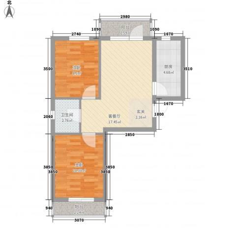 锦绣满堂2室1厅1卫1厨70.00㎡户型图