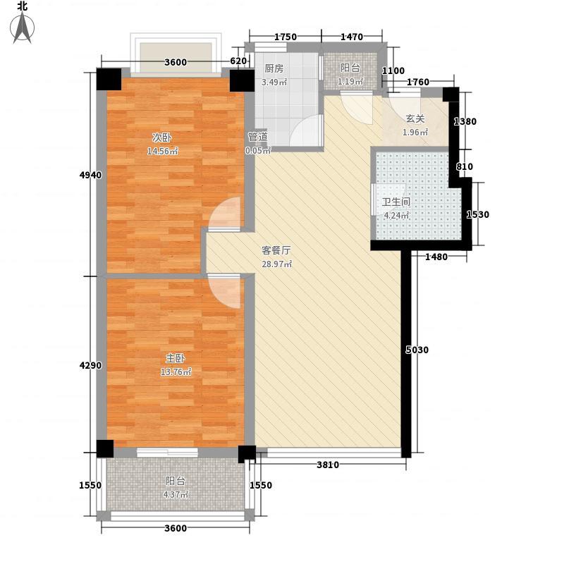 新一代国际公寓新一代国际公寓户型图2室2厅1卫1厨户型10室