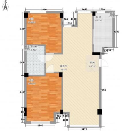 万科上东区2室1厅1卫1厨169.00㎡户型图