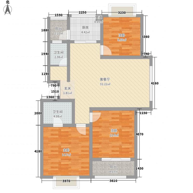 涵玉翠岭125.99㎡涵玉翠岭户型图一区2#楼F户型3室2厅2卫1厨户型3室2厅2卫1厨