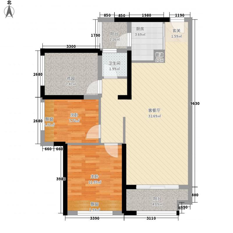中信新城2室1厅1卫1厨88.00㎡户型图