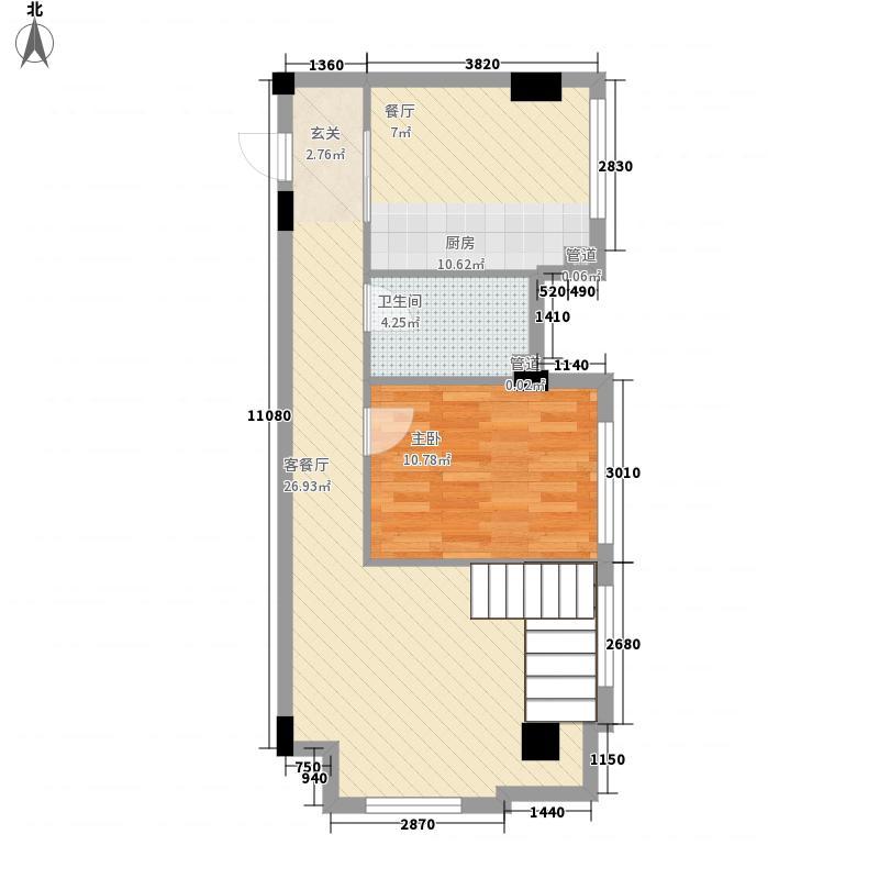 亿达云集75.00㎡G1-G4号楼C1层户型3室2厅2卫1厨