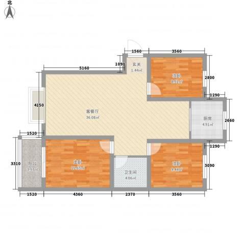 恋日晴园3室1厅1卫1厨90.80㎡户型图