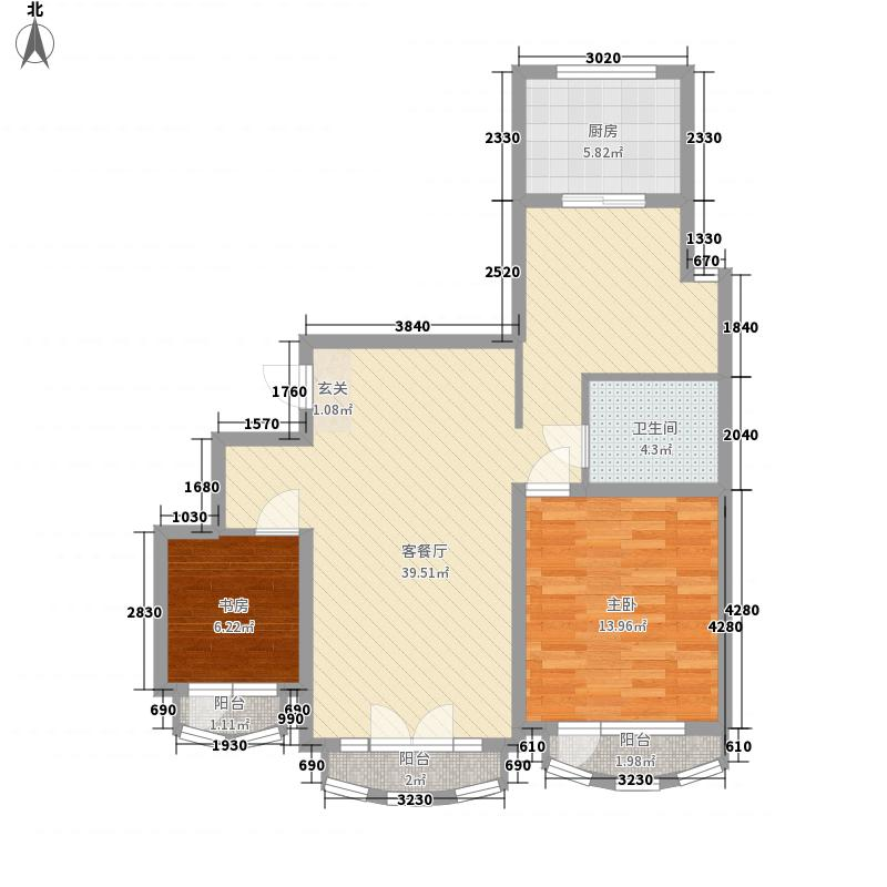 鲁信南海花园2室1厅1卫1厨74.89㎡户型图