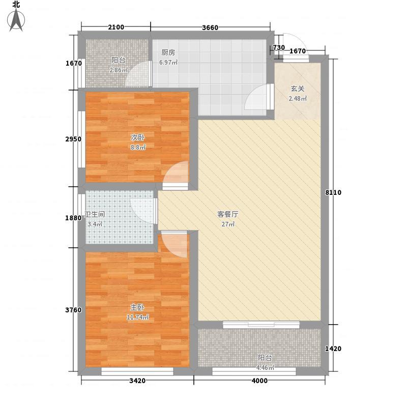 荣府第1城7.40㎡10#/12#/13#E户型2室2厅1卫1厨