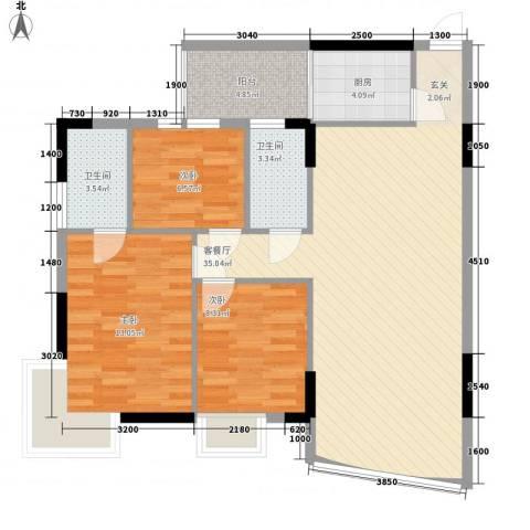 恒盈豪庭3室1厅2卫1厨110.00㎡户型图