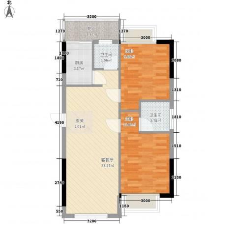 恒盈豪庭2室1厅2卫1厨78.00㎡户型图