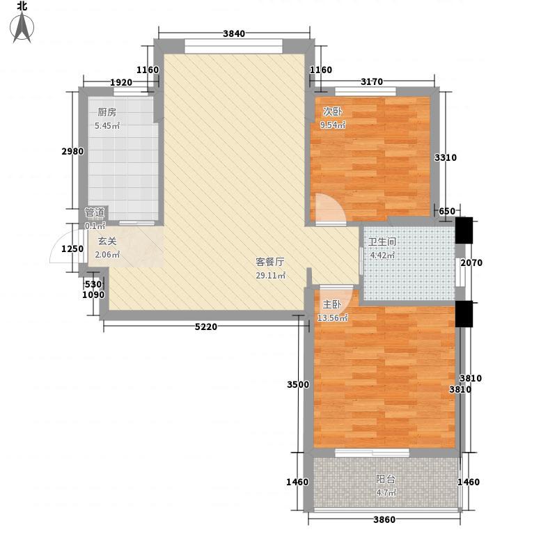 江南一品户型图B户型 2室2厅1卫1厨