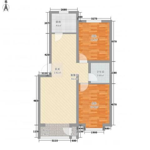 蔚蓝花城2室1厅1卫1厨92.00㎡户型图