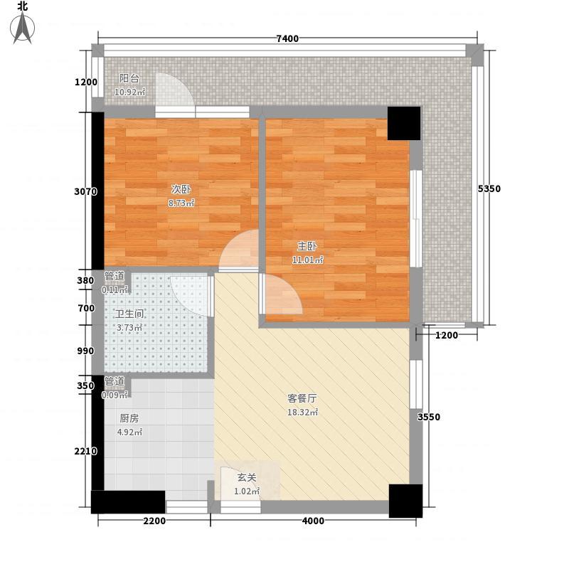 峰尚国际76.62㎡公寓A-b2户型2室1厅1卫
