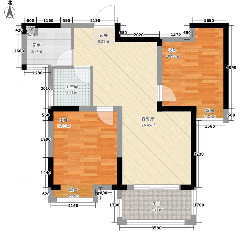 君域豪庭2室1厅1卫1厨87.00㎡户型图