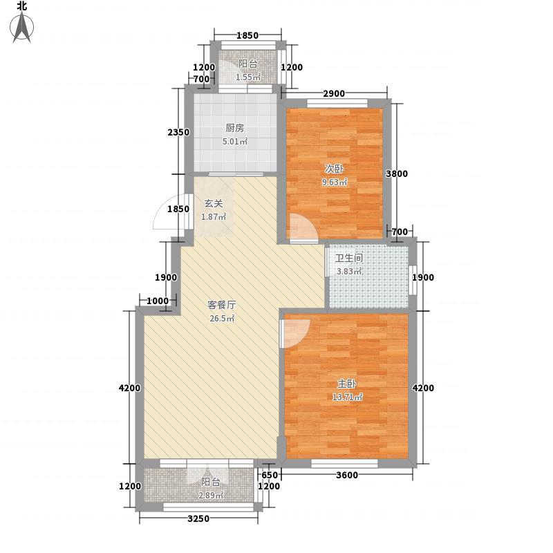 未来城84.00㎡A2区6#楼A户型2室2厅1卫1厨