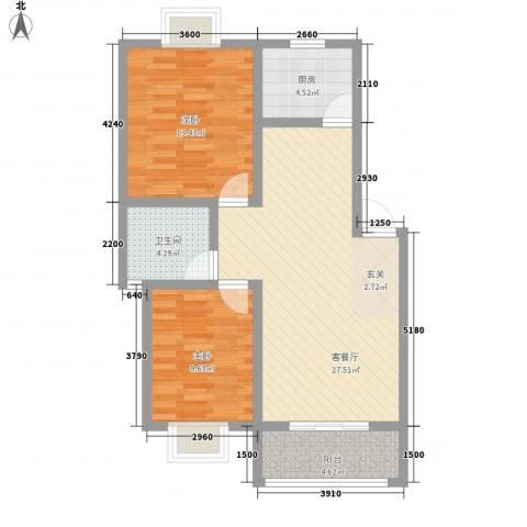 阳禾洪福秀景2室1厅1卫1厨64.00㎡户型图