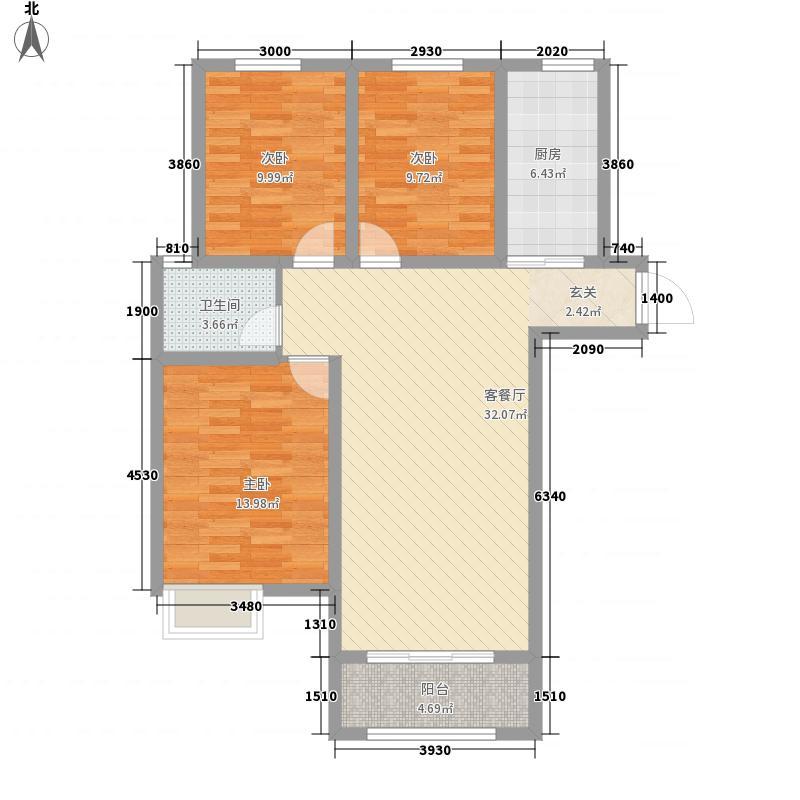 正弘澜庭叙11.63㎡一期B1户型3室2厅1卫1厨