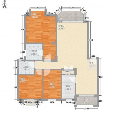 万科四季花城五期3室1厅2卫1厨105.00㎡户型图