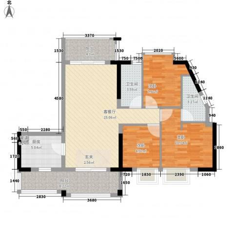 GOGO Park万荟时代3室1厅2卫1厨106.00㎡户型图