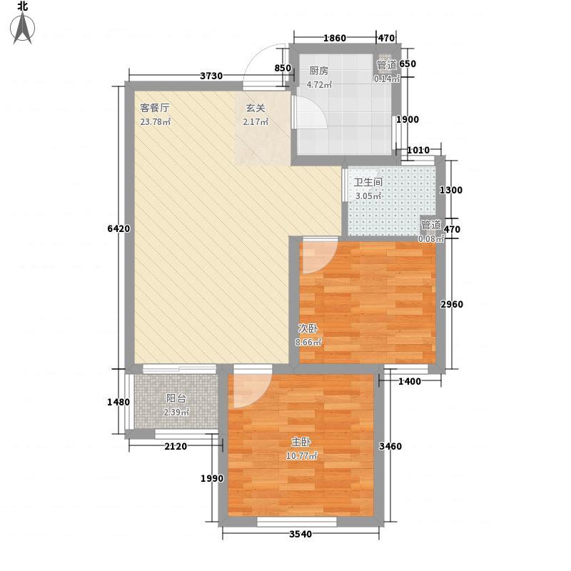 智慧之城76.00㎡三期高层40#、41#、42#、43#B户型2室2厅1卫1厨