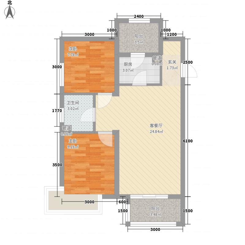 新希望乐城77.60㎡6号楼C户型2室1厅1卫1厨