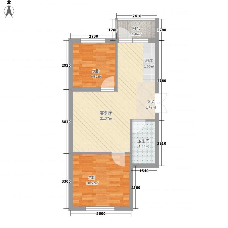 华荣园11户型3室2厅2卫1厨