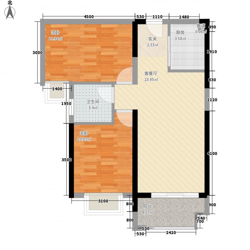 南湖巴黎春天2室1厅1卫1厨84.00㎡户型图